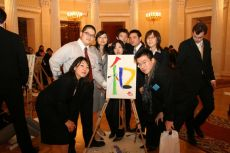G8 Youth Summit, organized by NGO International Youth Diplomacy League, «The Future of the World» picture,  created by the Japanese Delegation 2006