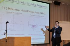 Conference. Prof. Jun Qing Li, Nankai University, China